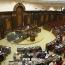 Депутатов без масок не будут пускать в зал заседаний парламента Армении