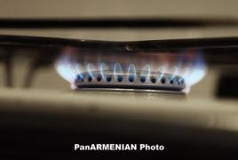 РФ снизила цену на газ для Грузии на 15%