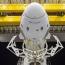 За историческим запуском корабля Crew Dragon SpaceX на орбиту можно будет следить онлайн