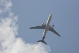 Рейс Ереван-Лион-Ереван состоится 2 июня
