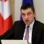 Վրաստանի վարչապետը կոչ է արել դիմակ կրել