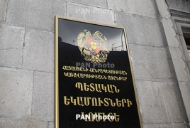 Назначен новый глава Комитета госдоходов Армении