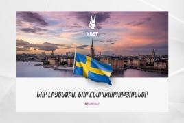 VBET-ը՝ Շվեդիայում․ Նոր լիցենզիա և հնարավորություններ