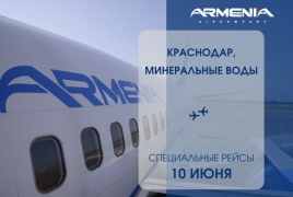 Հունիսի 10-ին «Արմենիա» ավիան հատուկ չվերթեր կիրականացնի