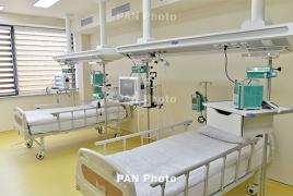 В Армении за сутки выявили 397 случаев коронавируса, 19 пациентов умерли