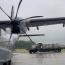 Լեհաստանից ՀՀ բուժպարագաներով ինքնաթիռ կժամանի