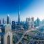 Դուբայը զբոսաշրջիկների կընդունի հուլիսի 7-ից