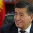 ՌԴ-ում Ղրղզստանի պատվիրակության անդամների մոտ Covid-19 է ախտորոշվել․ Նախագահը չի մասնակցել զորահանդեսին