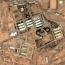 Взрыв в районе военного комплекса в Иране: ИРИ сообщила о газе, на Западе подозревают испытания