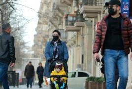 Ադրբեջանում կորոնավիրուսի ռեկորդային՝ 544 նոր դեպք է գրանցվել