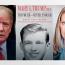 В США приостановлен выход книги племянницы Трампа «Как моя семья создала самого опасного человека в мире»