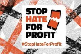 Adidas, Microsoft, Coca-Cola и другие бойкотируют Facebook