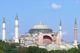 В США призывают Турцию оставить Святую Софию музеем