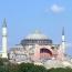 Սբ Սոֆիայի տաճարը՝ մզկիթ․ Որոշումը կկայացնի Թուրքիայի բարձրագույն դատարանը