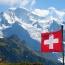 Швейцария установила 10-дневный карантин для прибывающих из Армении