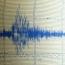 Արարատի մարզում կրկին 2-3 բալ ուժգնությամբ երկրաշարժ է եղել