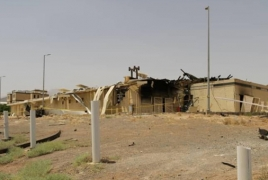 Iran confirms centrifuge facility was damaged in fire