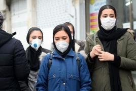 Covid-19: Iran records highest daily death toll