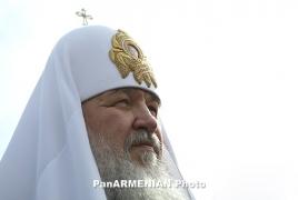 Патриарх Кирилл против планов Эрдогана превратить собор Святой Софии в мечеть