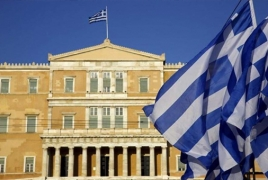 Greek parliament ratifies Armenia–EU agreement