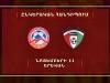 Ընկերական հանդիպում` Հայաստանի և Քուվեյթի ֆուտբոլի ազգային հավաքականների մասնակցությամբ