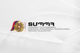 ՏՄՊՊՀ-ն թույլատրել է «ՎԵՈՆ Արմենիա»-«Թիմ» գործարքը