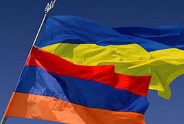 ՀՀ-ում Ուկրաինայի դեսպանն ԱԳՆ է կանչվել․ Պատճառը սահմանային լարման մասին հայտարարությունն է