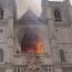 Во Франции загорелся один из крупнейших готических соборов