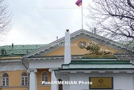 ՌԴ-ում ՀՀ դեսպանատունը՝ ադրբեջանական սադրանքների մասին․ Նպատակն է երկրում լարվածություն ստեղծել