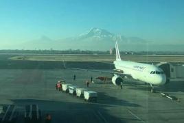 Air France-ը հուլիսի 24-ից կվերսկսի Երևան-Փարիզ չվերթերը