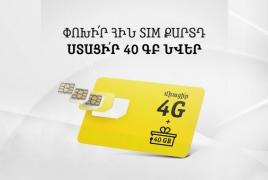 Beeline-ի SIM քարտը նոր 4G USIM-ով փոխանակող բաժանորդները 40 ԳԲ ինտերնետ նվեր կստանան