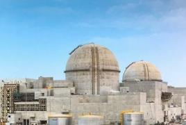 ԱՄԷ-ում գործարկել են արաբական աշխարհի առաջին ատոմակայանը