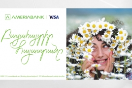 Ameriabank giving out tours for exploring Armenia