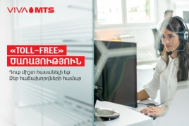Viva-MTS unveils free call service for customers of various businesses