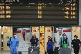 Кувейт пока не откроет границы для туристов из Армении