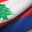 Фонд «Айастан» начал сбор средств для помощи ливанским армянам