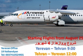 Armenia Airways-ը սկսում է Երևան- Թեհրան չվերթերը