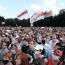 Из Белоруссии выслали 3 журналистов «Настоящего времени»: Они освещали митинг оппозиции
