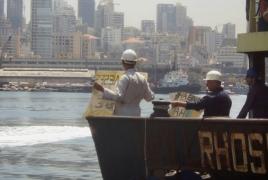 Սելիտրան Բեյրութ տեղափոխած նավը 2018-ին խորտակվել է