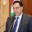 Премьер и правительство Ливана уходят в отставку