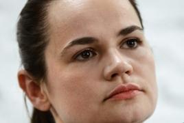 Тихановская призвала белорусов не противостоять милиции, не выходить на площади и уважать закон