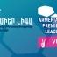 ՀՖՖ-ն ու VBET-ը Հայաստանում ֆուտբոլի զարգացման պայմանագիր են ստորագրել