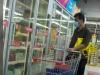 Բրազիլական սառեցրած հավի թևիկների վրա Չինաստանում կորոնավիրուս են գտել