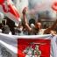 Лидеры ЕС считают необходимым провести в Белоруссии новые выборы