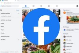 Facebook-ի հին դիզայնը սեպտեմբերից կանհետանա