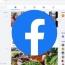 Старый дизайн Facebook уйдет в прошлое уже в сентябре