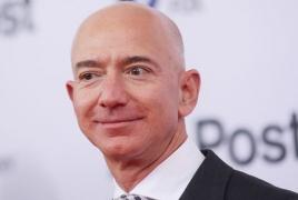 Джефф Безос стал первым человеком в мире с состоянием в $200 млрд
