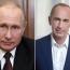 Путин вновь поздравил Кочаряна с днем рождения