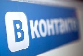 VK.ru-ն շուռ չի տալիս օրացույցը․ Սեպտեմբերի 3-ի մասին կատակները սոցցանցը կֆիլտրի
