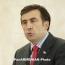 Кандидатуру Саакашвили выдвинули на пост премьера Грузии